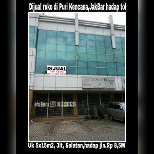Dijual Ruko di Puri Kencana Jakarta Barat