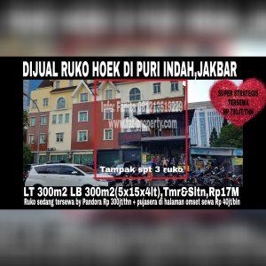 Dijual ruko hoek/sudut hadap perempatan Jl Raya Puri Indah,Jakarta Barat.